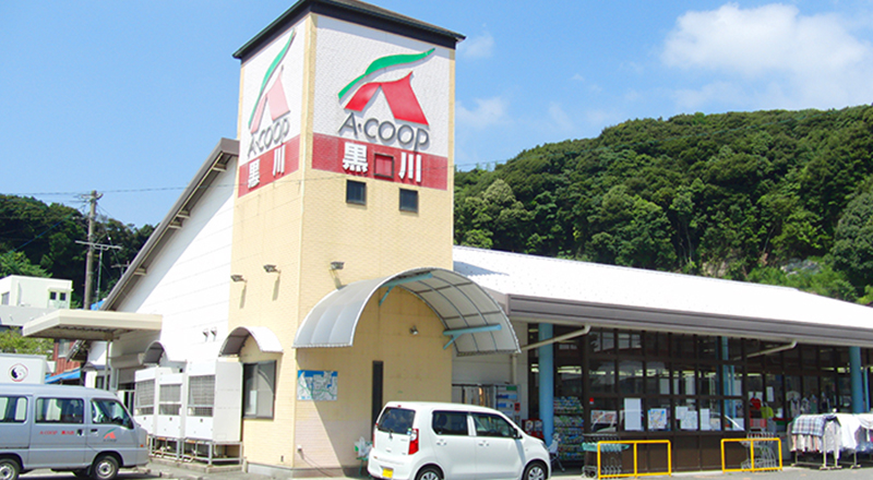 Aコープ黒川店